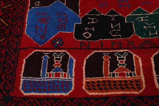 Itämainen matto Beluch 80x137 - Monivärinen - Sisustustuotteet - Matot - Itämaiset matot